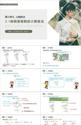 http://image1.bangongziyuan.com//files/product/img/202007/23/20200723144222.jpeg?x-oss-process=image/resize,w_280,image/format,jpg/quality,q_90
