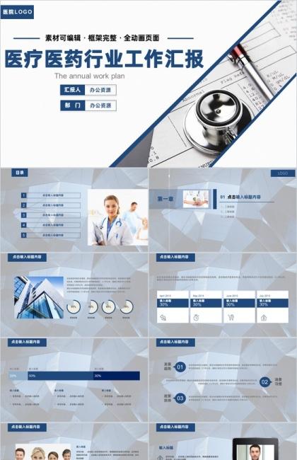 http://image1.bangongziyuan.com//files/product/img/202009/02/20200902181239.jpeg?x-oss-process=image/resize,w_420,image/format,jpg