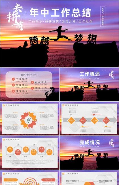http://image1.bangongziyuan.com//files/product/img/202108/03/20210803184903.jpeg?x-oss-process=image/resize,w_420,image/format,jpg