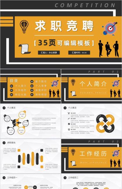 http://image1.bangongziyuan.com//files/product/img/202108/12/20210812115513.jpeg?x-oss-process=image/resize,w_420,image/format,jpg