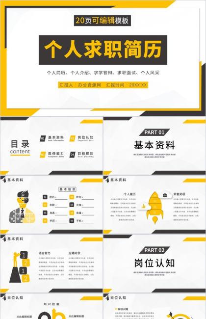http://image1.bangongziyuan.com//files/product/img/202108/20/20210820103433.jpeg?x-oss-process=image/resize,w_420,image/format,jpg/quality,q_90