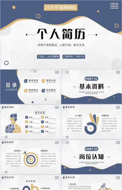 http://image1.bangongziyuan.com//files/product/img/202108/20/20210820104012.jpeg?x-oss-process=image/resize,w_420,image/format,jpg