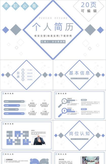 http://image1.bangongziyuan.com//files/product/img/202108/23/20210823152900.jpeg?x-oss-process=image/resize,w_420,image/format,jpg/quality,q_90