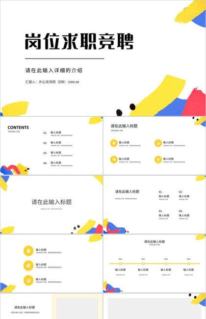 http://image1.bangongziyuan.com//files/product/img/202108/31/20210831145746.jpeg?x-oss-process=image/resize,w_420,image/format,jpg