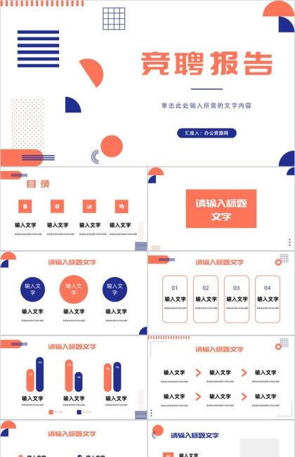 http://image1.bangongziyuan.com//files/product/img/202108/31/20210831155115.jpeg?x-oss-process=image/resize,w_420,image/format,jpg/quality,q_90