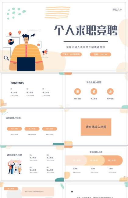 http://image1.bangongziyuan.com//files/product/img/202109/01/20210901154625.jpeg?x-oss-process=image/resize,w_420,image/format,jpg/quality,q_90