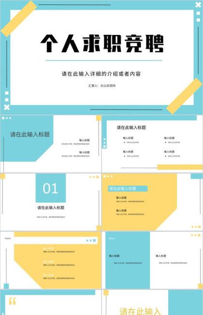 http://image1.bangongziyuan.com//files/product/img/202109/01/20210901160951.jpeg?x-oss-process=image/resize,w_420,image/format,jpg