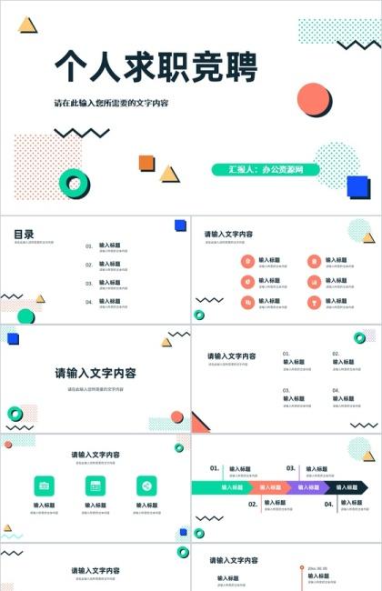 http://image1.bangongziyuan.com//files/product/img/202109/01/20210901162014.jpeg?x-oss-process=image/resize,w_420,image/format,jpg