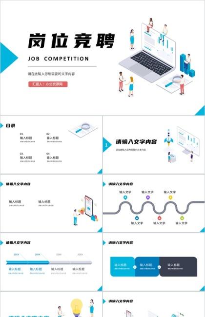http://image1.bangongziyuan.com//files/product/img/202109/01/20210901162243.jpeg?x-oss-process=image/resize,w_420,image/format,jpg