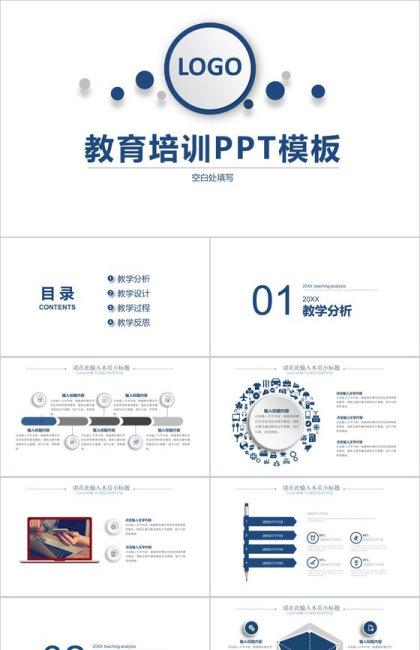 http://image1.bangongziyuan.com//files/product/img/202109/02/20210902174008.jpeg?x-oss-process=image/resize,w_420,image/format,jpg