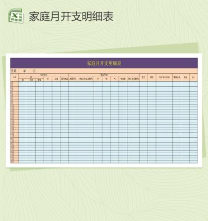 https://image1.bangongziyuan.com//files/product/img/201807/19/20180719153226.png?x-oss-process=image/resize,w_420,image/format,jpg