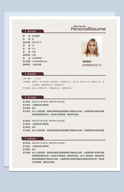 https://image1.bangongziyuan.com//files/product/img/201809/06/20180906171715.png?x-oss-process=image/resize,w_420,image/format,jpg