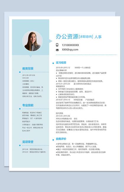 https://image1.bangongziyuan.com//files/product/img/202008/13/20200813175402.jpeg?x-oss-process=image/resize,w_420,image/format,jpg